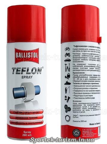 Суха тефлоновая мастило Teflon Spray 200 мл