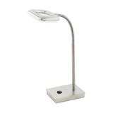 Настольная лампа Eglo LITAGO 97017 1