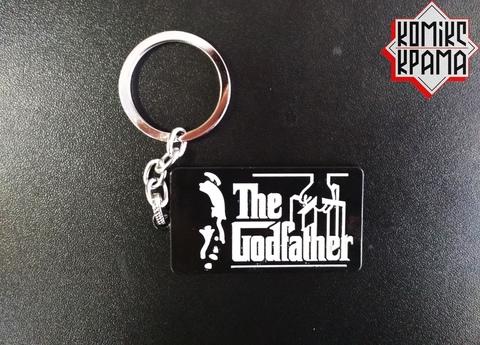 брелок крестный отец/Godfather