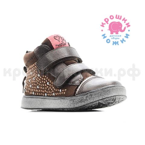 Ботинки, демисезонные, коричневые, Milton 25041