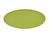 8980 FISSMAN Тарелка плоская 28 см,