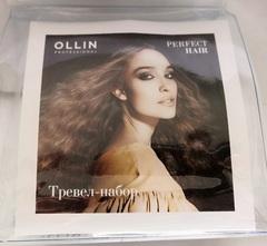 OLLIN PERFECT HAIR Тревел-набор (шампунь 100мл + бальзам 100мл +