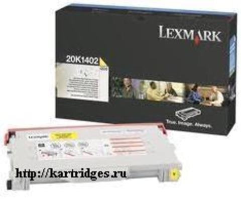 Картридж Lexmark 20K1402