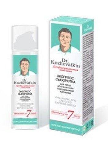 *Экспресс сыворотка для лица обогащенная г.к.(Dr Kozhevatkin/50 мл)