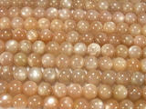 Нить бусин из солнечного камня, шар гладкий 8мм