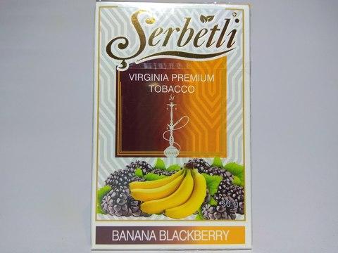 Табак для кальяна SERBETLI Blackberry Banana 50gr