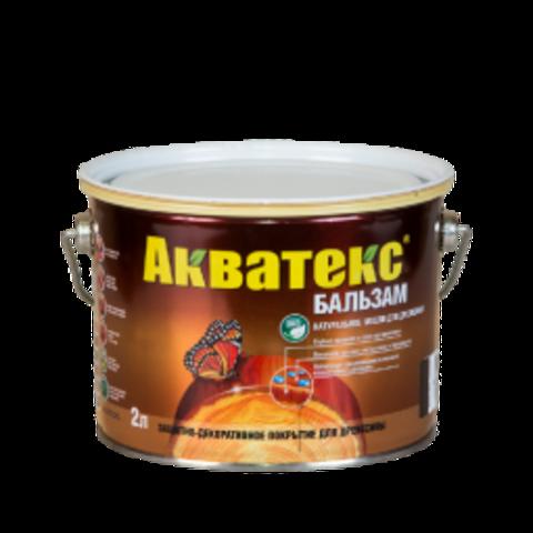 АКВАТЕКС® БАЛЬЗАМ Натуральное масло для древесины