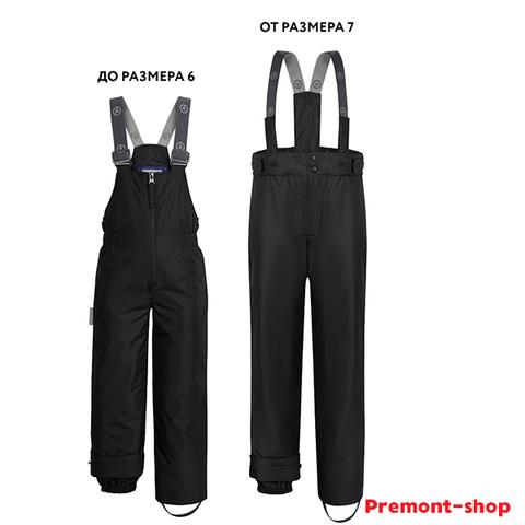 Демисезонный комплект Premont для мальчика Гурон Лэйк SP72245