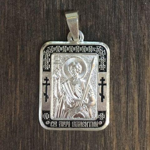 Нательная именная икона святой Валентин с серебрением кулон с молитвой