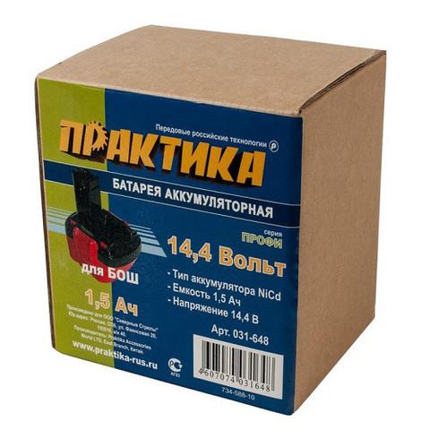 Аккумулятор для BOSCH ПРАКТИКА 14,4В, 1,5Ач, NiCd, коробка (031-648)