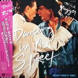 David Bowie, Mick Jagger / Dancing In The Street (12' Vinyl Single)