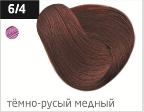OLLIN color 6/4 темно-русый медный 60мл перманентная крем-краска для волос