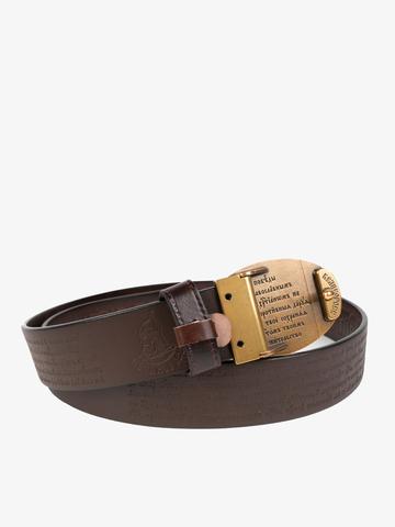 "Belt ""Uspensky"""