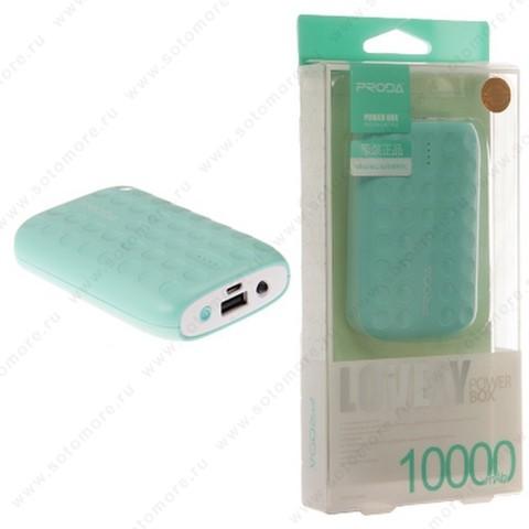 Аккумулятор внешний универсальный Proda MD03 Lovely 10000 мАч 1*USB 2.0A голубой