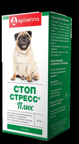 Apicenna Стоп-Стресс плюс капли для собак 50мл