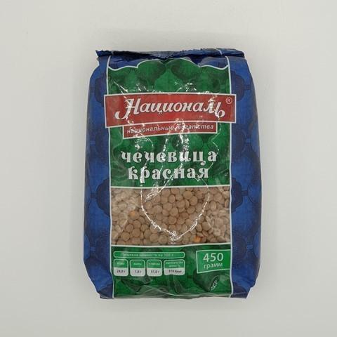 Чечевица красная НАЦИОНАЛЬ, 450 гр
