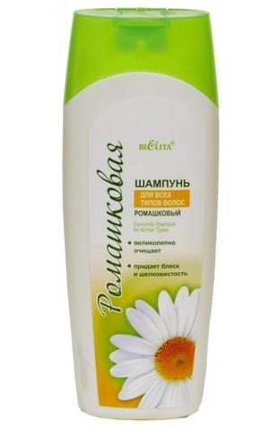 Белита Ромашка Шампунь для всех типов волос 500мл