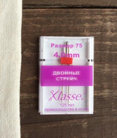 Иглы для бытовых швейных машин Стрейч двойные, №75, Hemline Klasse