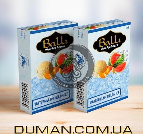 Табак Balli WATERMELON MELON ICE (Балли Лед Арбуз Дыня)