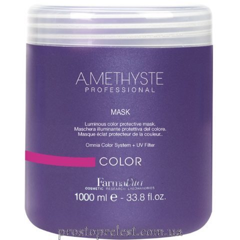 Farmavita Amethyste Color Mask - Маска для окрашенных волос 1000