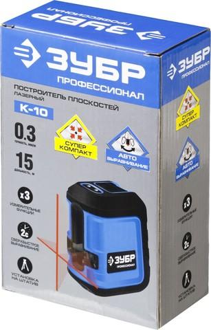 Нивелир лазерный ЗУБР КРЕСТ-15, суперкомпакт, 15м, точн. +/-0,3 мм/м, держатель