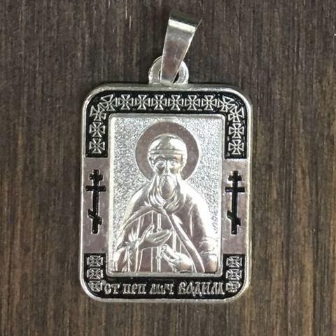 Нательная именная икона святой Вадим с серебрением кулон с молитвой