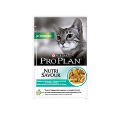 Purina Pro Plan Sterilised Nutri Savour влажный корм в соусе для стерилизованных кошек и кастрированных котов с океанической рыбой
