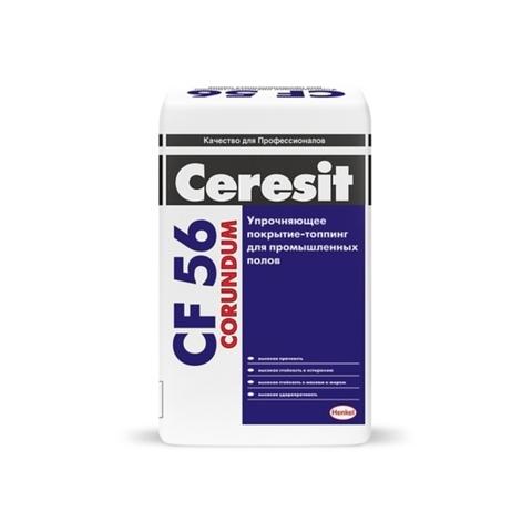 Ceresit CF 56 CORUNDUM/Церезит ЦФ 56 КОРУНДУМ Упрочняющее покрытие-топпинг для промышленных полов