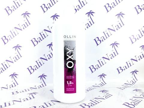 OLLIN OXY 1,5% 5vol. Окисляющая эмульсия, 1000мл