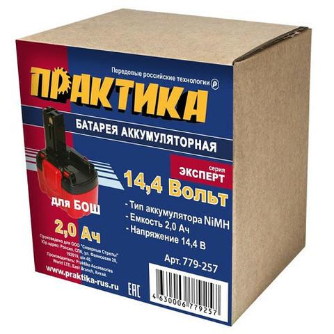 Аккумулятор для BOSCH ПРАКТИКА 14,4В, 2,0Ач, NiMH,  коробка (779-257)
