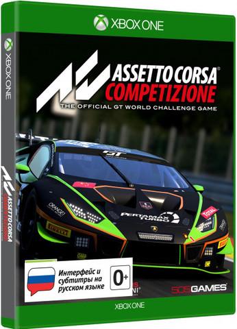 Xbox One Assetto Corsa Competizione Стандартное издание (русские субтитры)