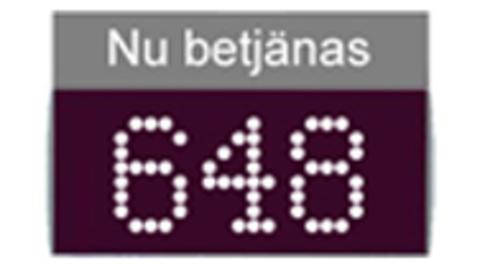 Экран уведомлений клиента  917