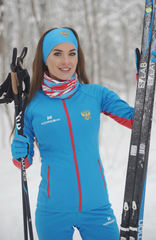 Элитная утеплённая лыжная куртка Nordski Elite Rus женская