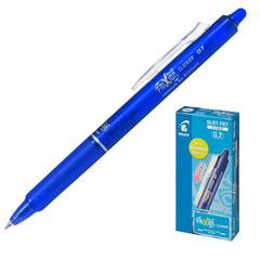 Ручка гелевая со стираемыми чернилами автоматическая Pilot Frixion Clicker синяя (толщина линии 0.4 мм)