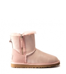 /collection/blaisendylyn/product/ugg-double-zip-glitter-rose