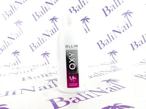 OLLIN OXY 1,5% 5vol. Окисляющая эмульсия, 90мл