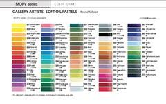 Пастель масляная Mungyo, профессиональная, цвет № 208 Алый