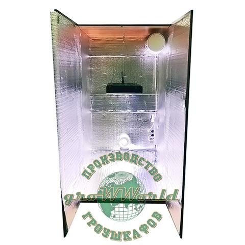 В150хД80хШ60 ГроуБокс Apo 4 Black Sun LED