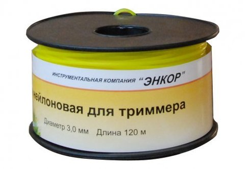 Леска для триммера ЭНКОР 3 мм х 120 м