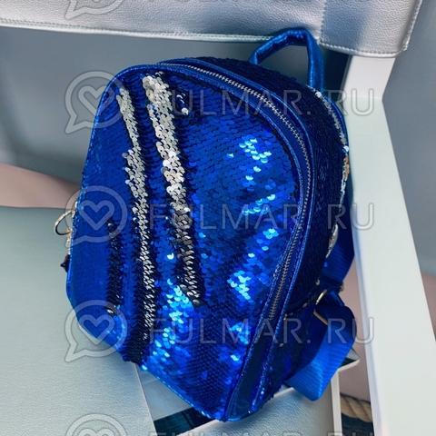 Рюкзак синий с пайетками меняющий цвет Синий-Серебристый и брелок Единорог Mila