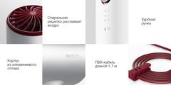 Фен Xiaomi Soocas H3S Серебристый