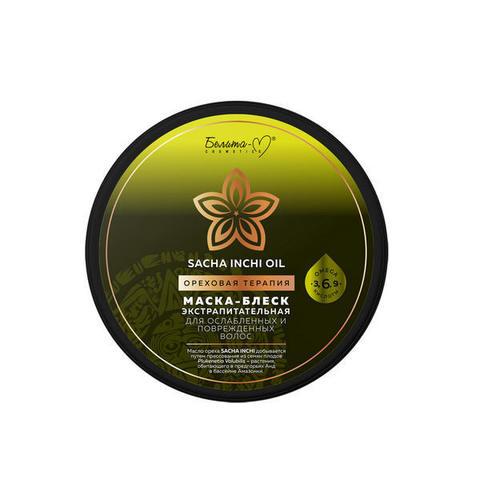 Маска-блеск экстрапитательная Ореховая терапия для ослабленных и поврежденных волос