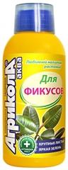 Агрикола для фикусов удобрение 250 мл