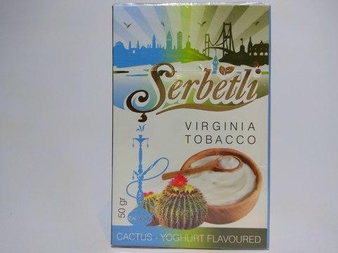 Табак для кальяна SERBETLI Cactus Yoghyrt 50gr