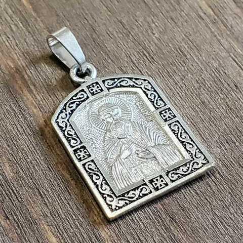 Нательная именная икона святой Вадим кулон медальон с молитвой
