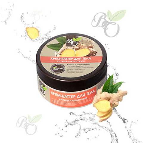 Натуральный крем-баттер для тела «Антицеллюлитный», Bliss organic 150 мл
