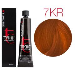 Goldwell Topchic 7KR (берилл-медно-красный) - Cтойкая крем краска