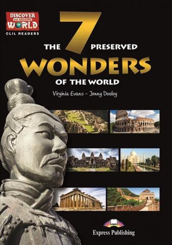 The 7 Preserved Wonders Of The World - Семь сохранившихся чудес света. С электронным приложением