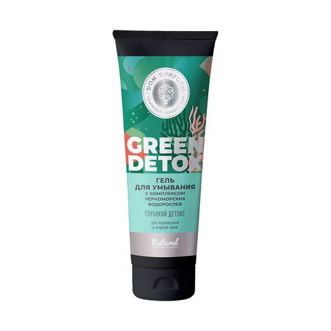 МДП Гель для умывания Green Detox Глубокий детокс для нормальной и жирной кожи, 150г