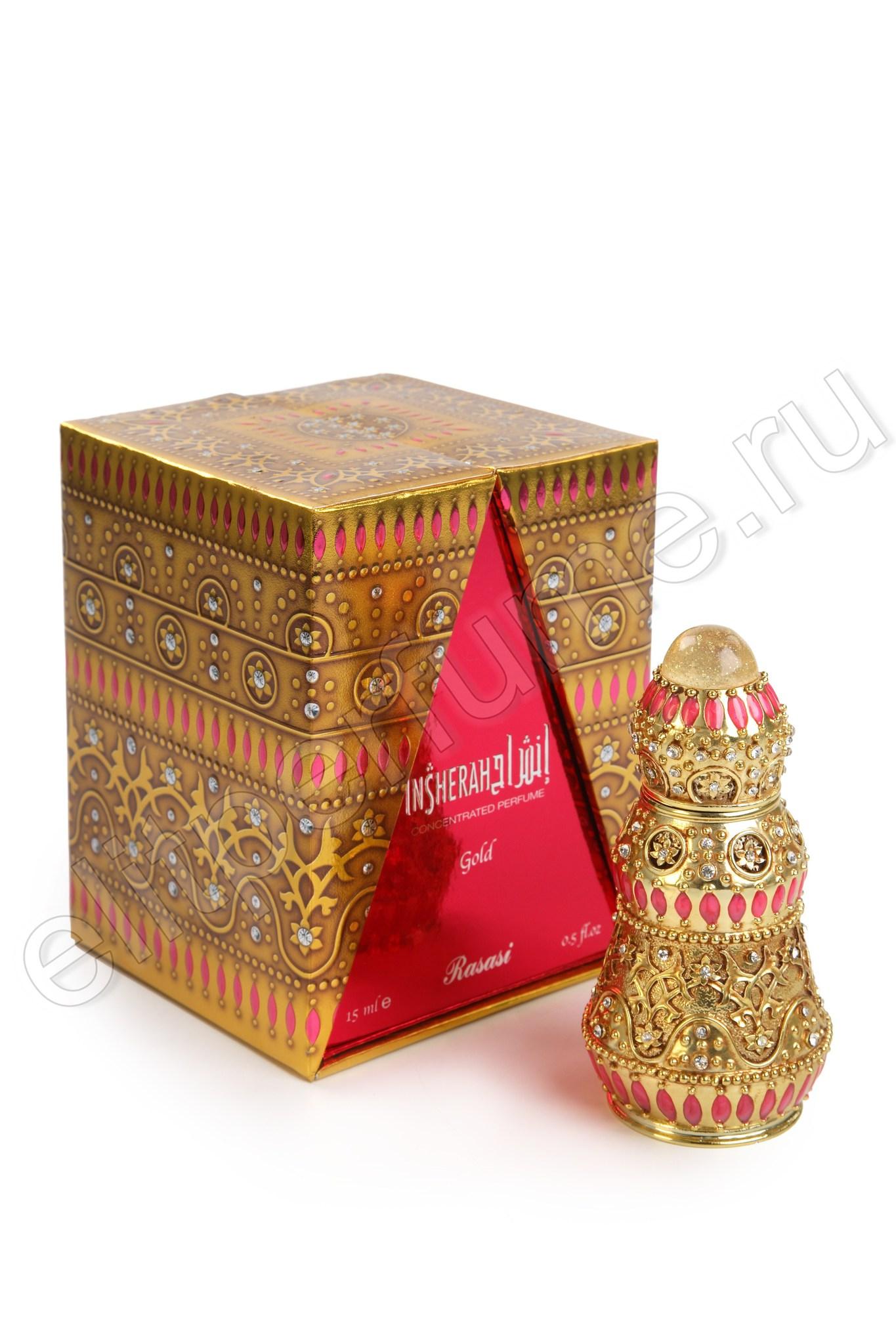 Пробники для арабских духов Иншера Золотой Insherah Gold 1 мл арабские масляные духи от Расаси Rasasi Perfumes